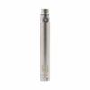 Batterie spinner 650mah silver par Vision